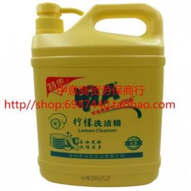 包郵甲A2kg洗潔精檸檬香味正品保障16元/桶家庭經濟裝去油辟味